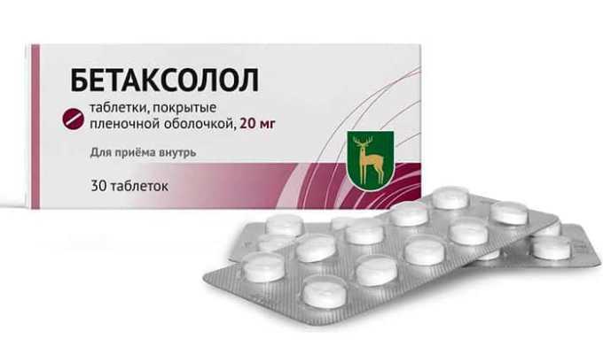 К группе бета-адреноблокаторов, применяемых при заболеваниях щитовидной железы, относится Бетаксолол