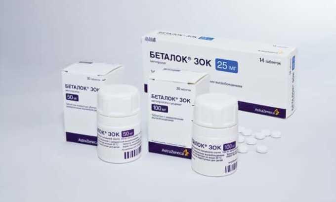 В качестве заменителя препарата Эгилок СР используют Беталок