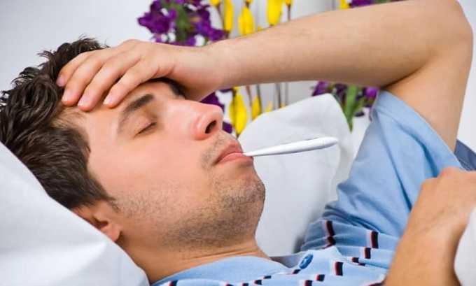 Супрастин и Преднизалон применяется при лихорадке