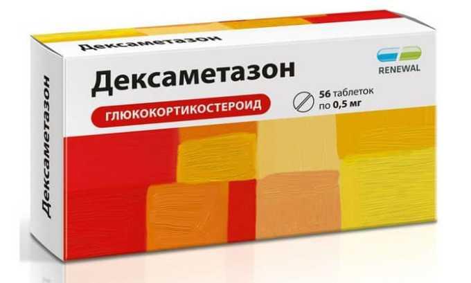 Заменить суппозитории может препарат Дексаметазон