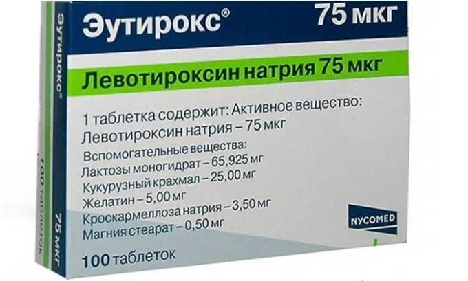 Эутирокс быстро и полностью всасывается что оказывает влияние на обмен веществ, что улучшает общее состояние здоровья