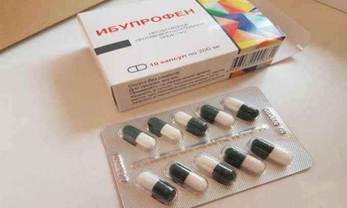 Ибупрофен выпускается в форме капсул