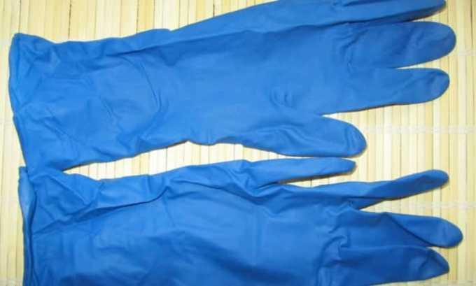 Для защиты рук рекомендуется надеть резиновые перчатки
