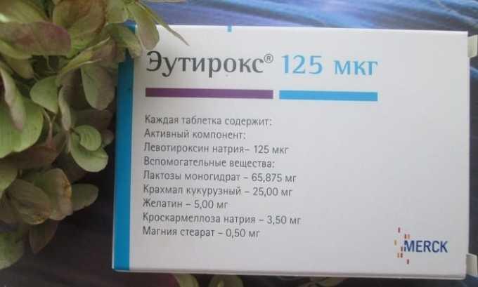 Эутирокс назначают для заместительной гормональной терапии недугов, причиной развития которых является нехватка гормона Т4