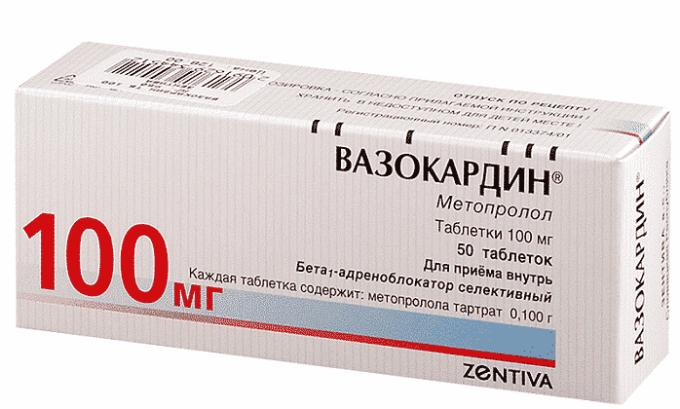 Метопролол-Акрихин можно заменить Вазокардином