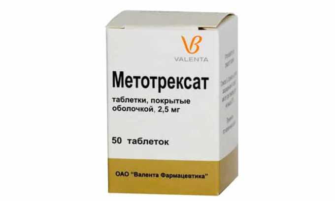 Диклобрю повышает концентрации Метотрексата в крови, что способствует росту токсичности лекарства