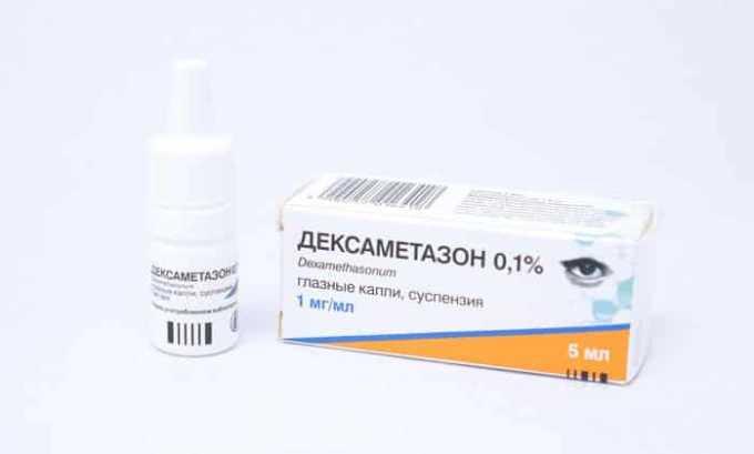 Глазные капли используются от 2 дней до 4-5 недель в зависимости от клинической картины заболевания