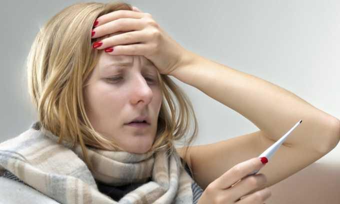 Диклофенак показан при повышенной температуре тела