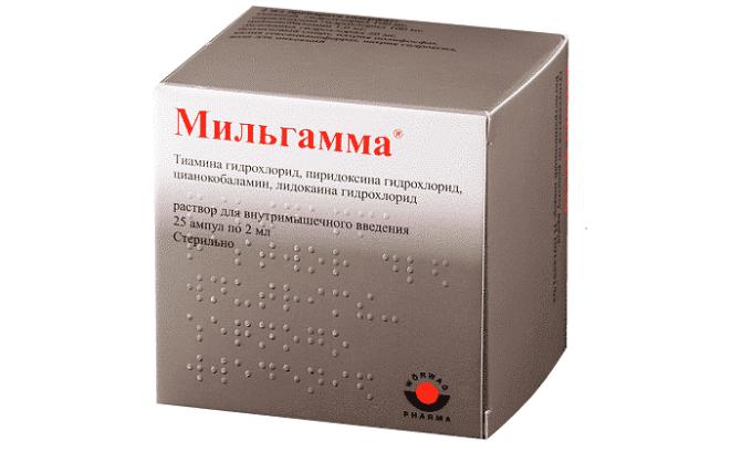 Мильгамма стоит около 250-350 руб