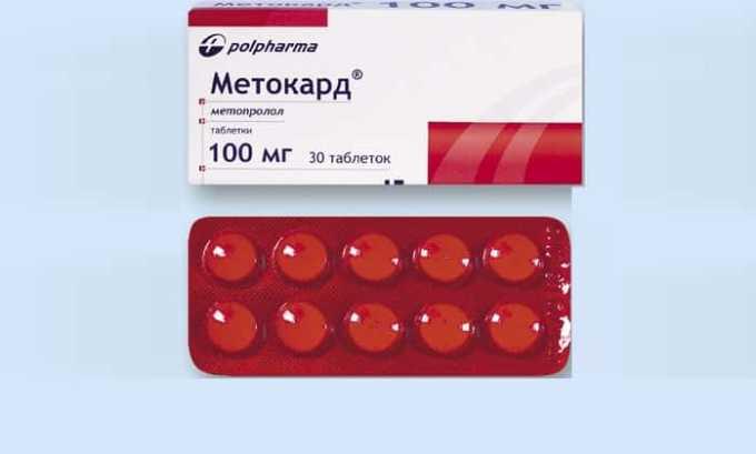 При необходимости медикамент можно заменить препаратом Метокард