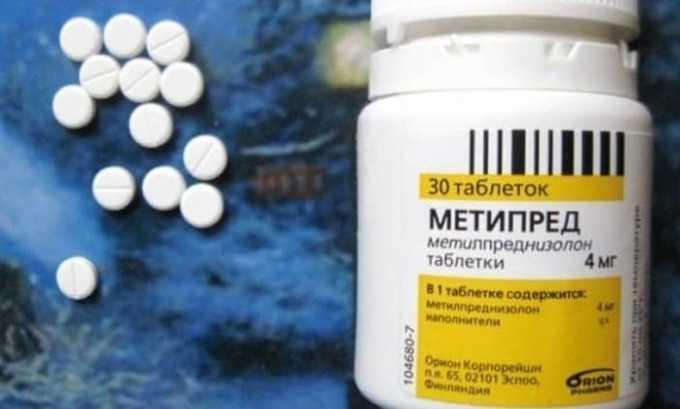 Действующая субстанция Метипреда - метилпреднизолон