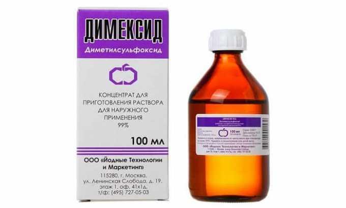 Компресс используется как дополнение к основному курсу в составе комбинированной терапии в сочетании с Димексидом