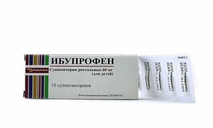Ибупрофен выпускается в форме свечей ректальных