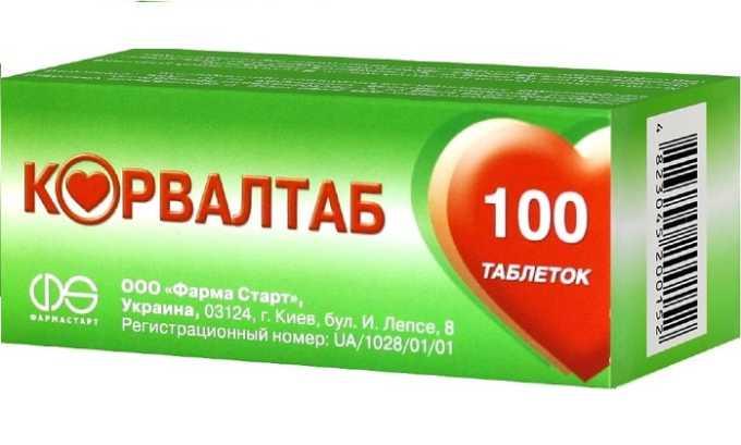 Приобрести препарат можно только в виде таблеток в пачках от 20 до 100 единиц