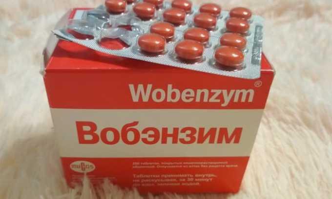 Ядро таблетки заключено в кишечнорастворимую оболочку, чтобы ферменты не подверглись разрушению в кислотной среде желудка