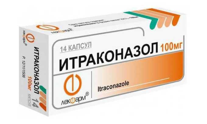 Итраконазол повышает эффект препарата, тогда как Метотрексат усиливает токсичность веществ для печени