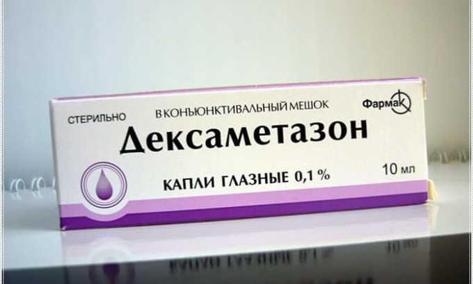 Дексаметазон относится к сильнодействующим кортикостероидом, который ликвидирует воспалительные процессы и оказывает противоаллергическое действие