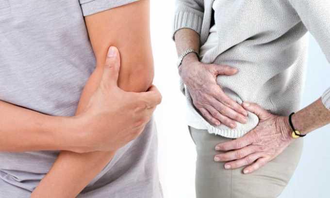 Мазь обезболивает и уменьшает воспаление при заболеваниях суставов (обострении подагры или артрита), остеохондрозе, ишиасе, люмбаго, после операций и перенесенных травм