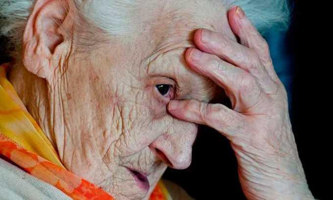 Мазь не следует применять пожилым людям