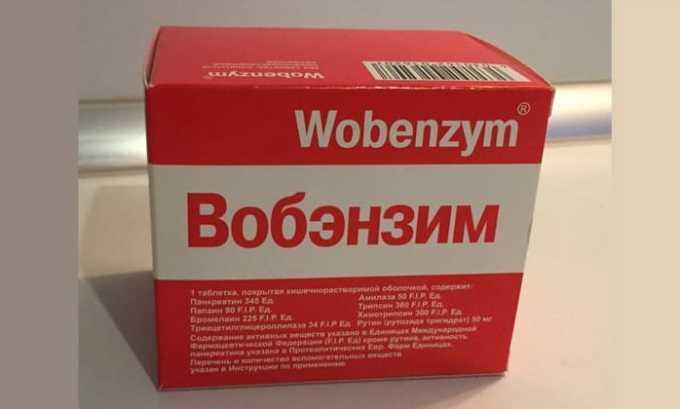 Для уменьшения побочных действий антибиотиков и усиления их эффективности рекомендуется одновременно принимать внутрь по 5 таблеток 3 раза в день