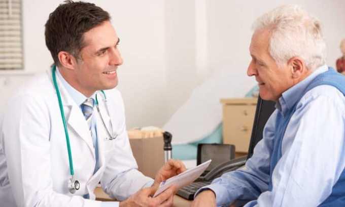 С осторожностью препарат назначают пациентам пожилого возраста
