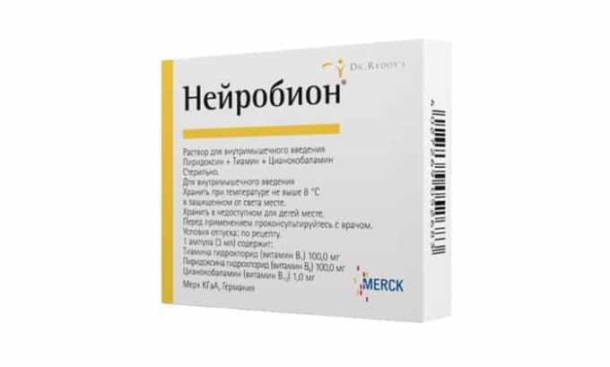 """Комплекс под торговым названием """"Нейробион"""" обойдется пациенту от 270 до 400 руб"""