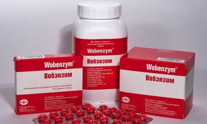 Взрослым при средней активности воспалительного процесса или другой патологии назначают по 5-7 таблеток трижды в день, курс 2 недели