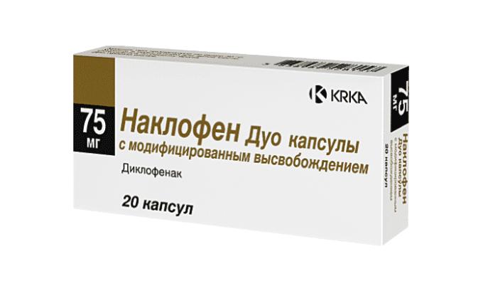 Аналогом Диклофенака натрия является Наклофен