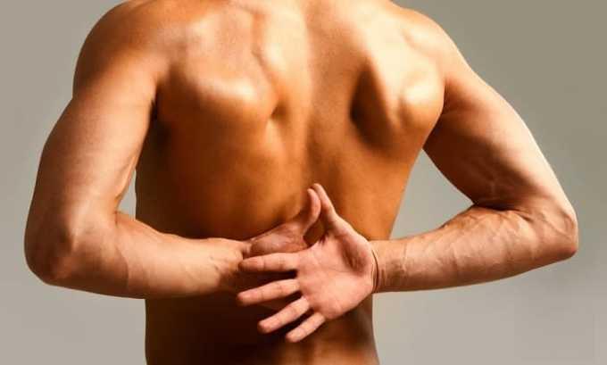 После приема препарата могут появиться боли в спине