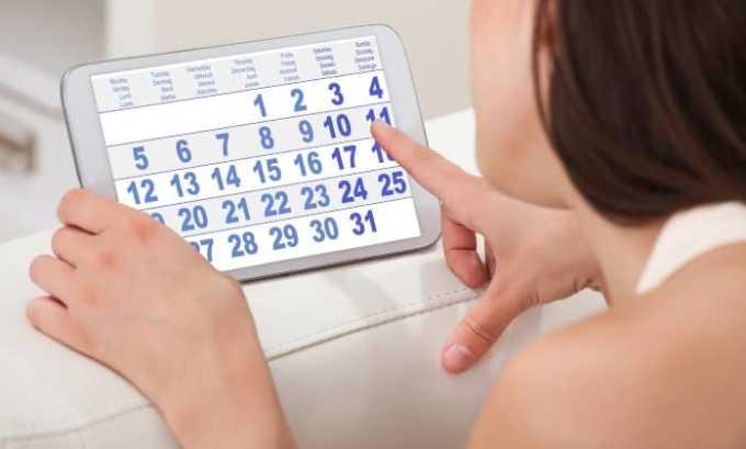 Витамин е принимают при нарушении менструального цикла
