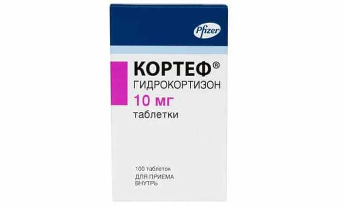 Таблетки Кортеф по 10 мг расфасованы в темных флаконах, вложенных в картонную пачку