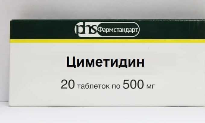 В случае применения Пропранолола вместе с Циметидином повышает его концентрацию