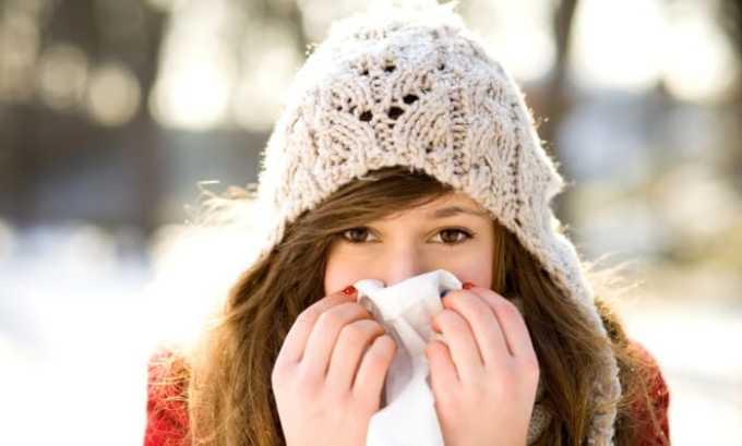 Витамин В9 противопоказан при аллергии