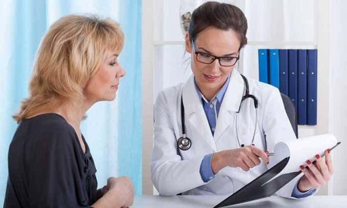 Медикаментозное средство можно пить только после обследования у специалистов