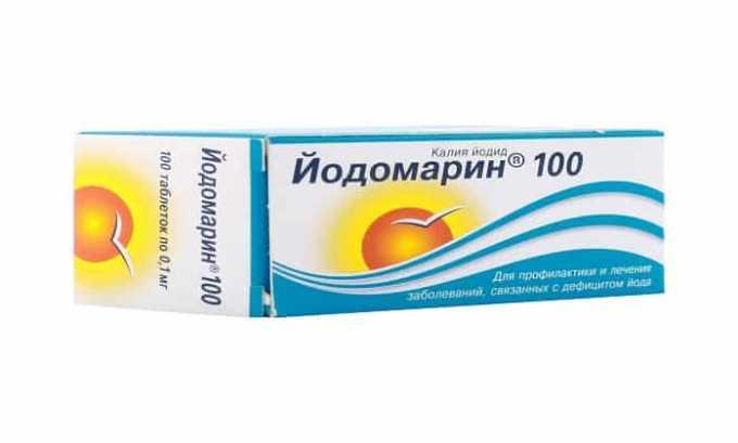 Йодомарин 100 - применяют с целью профилактики дефицита йода, терапии диффузного эутиреоидного зоба у детей, вызванного недостатком йода
