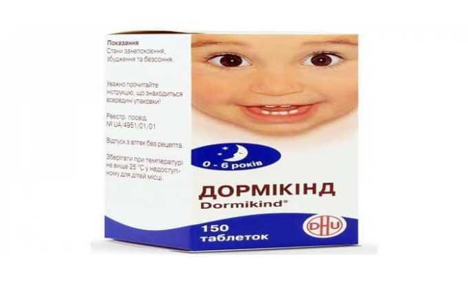 Дормикинд считается аналогом Персена, который можно давать детям
