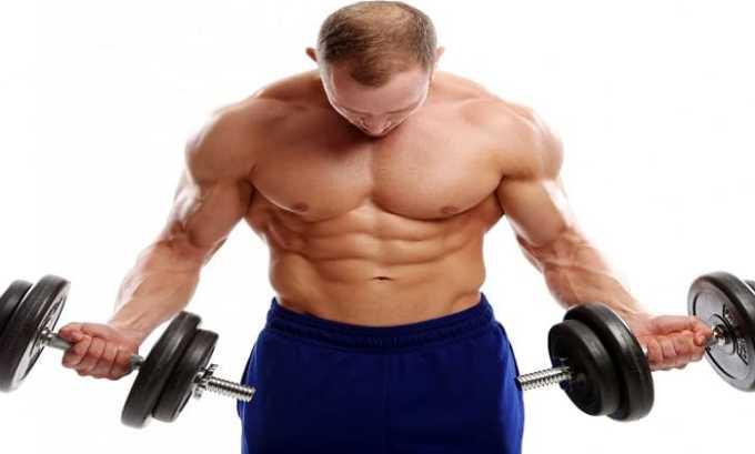 Препарат увеличивает физические показатели