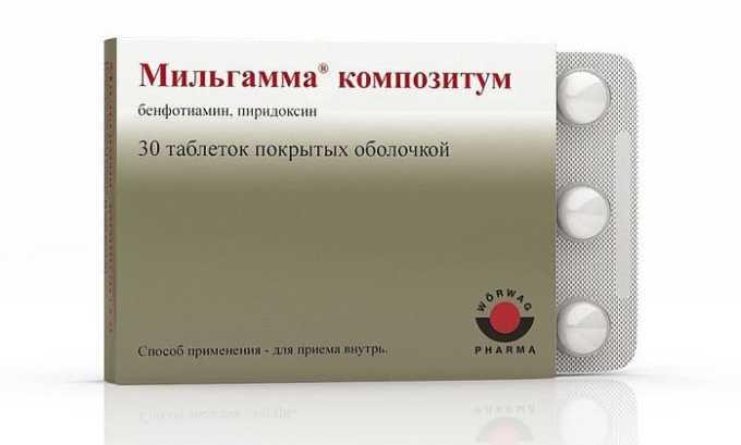 Таблетки Мильгамма рекомендуется принимать после или во время еды и запивать большим количеством воды