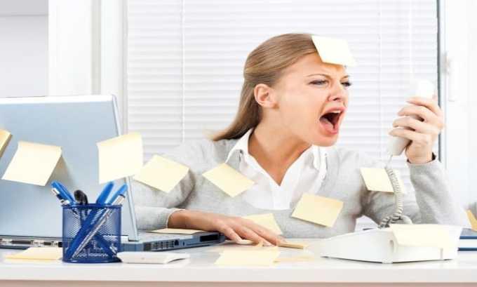 Лекарство прописывается при продолжительных и интенсивных психоэмоциональных нагрузках для уменьшения утомляемости