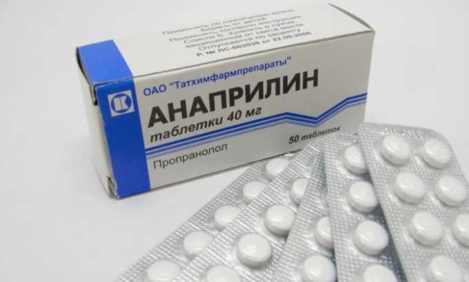Анаприлин 40 применяют при ишемической болезни сердца