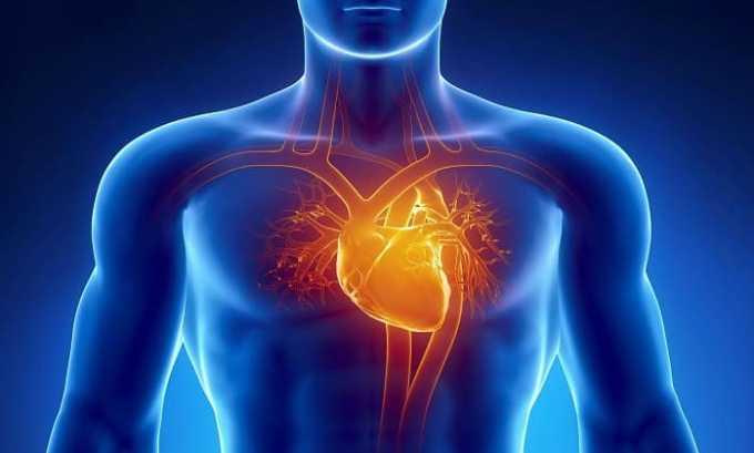 Препарат назначают при различных болезнях сердца