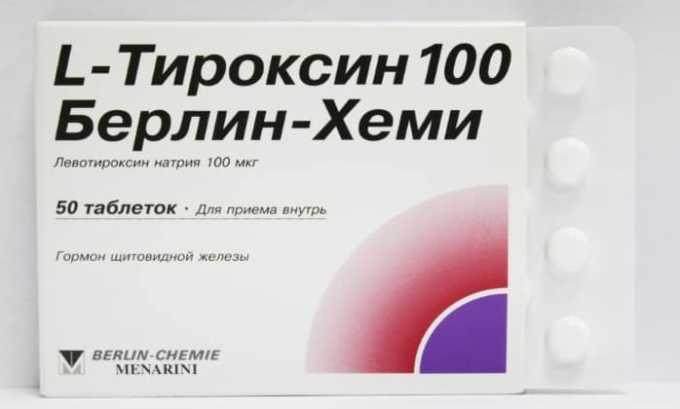 Аналог препарата L Тироксин Берлин Хеми