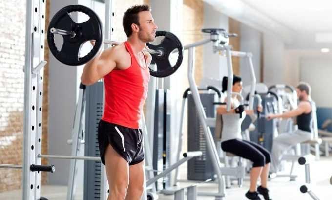 Средство принимают во время занятий спортом