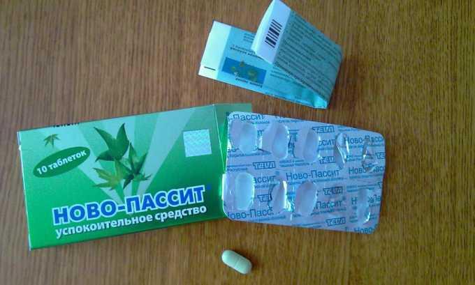 Седативные препараты используются для снятия чрезмерного нервного возбуждения. Врачи рекомендуют принимать Новопассит