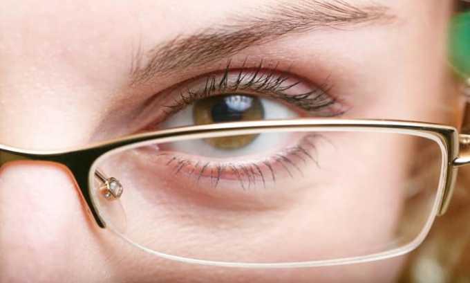Препарат может спровоцировать снижение остроты зрения