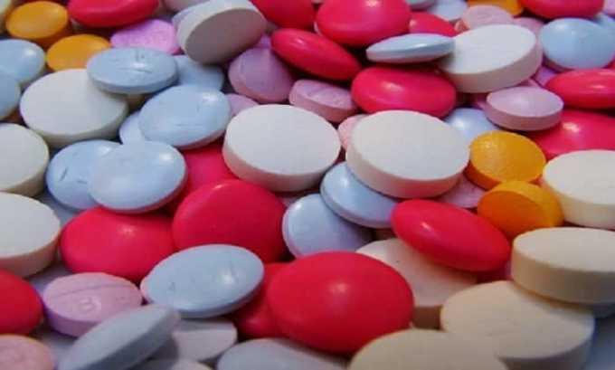 Таблетки, принимают их только перорально, не разжевывают, запивают водой