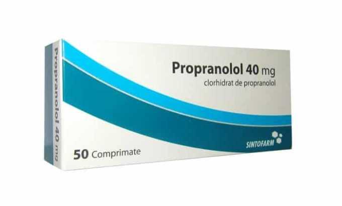 Выраженность влияния медикамента Бетакард почти не отличается от воздействия Пропранолола