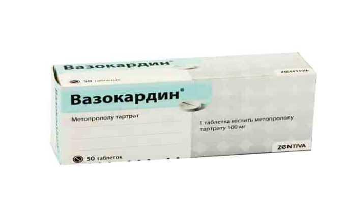 В качестве альтернативного средства можно выбрать Вазокардин