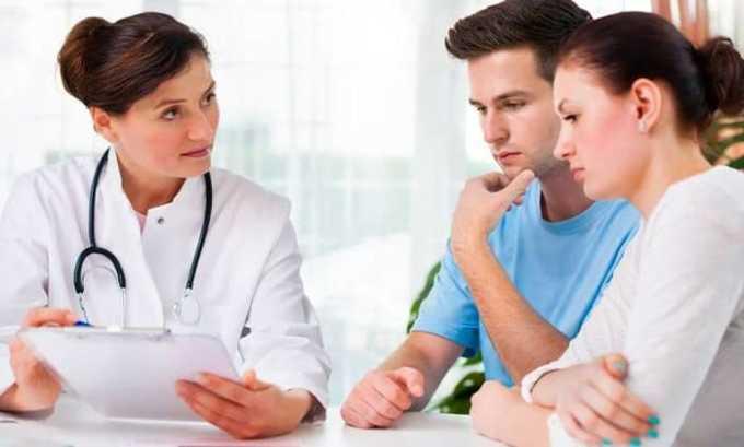 Женщины при некомпенсированном гипотиреозе не смогут зачать. У мужчин при резекции щитовидной железы может развиться бесплодие, если они не будут принимать синтетические гормоны