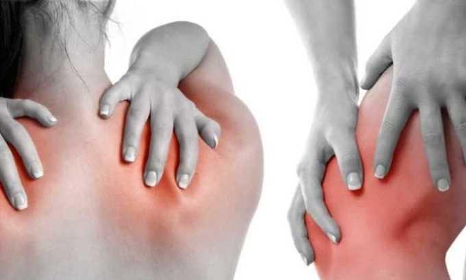 Крайне редко после приема лекарства появляются суставные боли